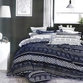 【Indian】純棉雙人四件式兩用被床包組(多款任選)艾雅時空