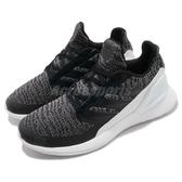 adidas 慢跑鞋 RapidaRun Knit J 黑 灰 白 女鞋 大童鞋 運動鞋 【PUMP306】 D97002