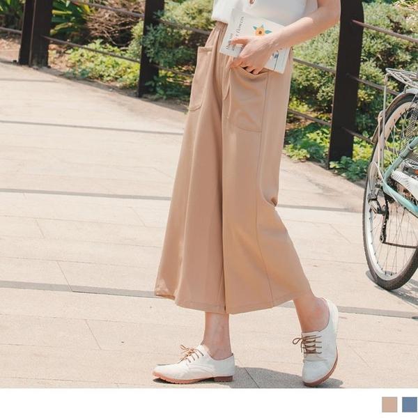 《BA5601-》簡約質感不易皺造型口袋腰鬆緊直筒寬褲 OB嚴選