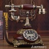 歐式仿古電話機古董復古電話機創意時尚電話田園辦公電話座機 酷斯特數位3c