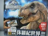 【書寶二手書T2/少年童書_XGU】侏羅紀世界-3D擴增實境APP互動恐龍電影書_Carlton Books