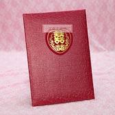 一定要幸福哦~~喜事結婚證書(紅)、 結婚用品、婚俗用品