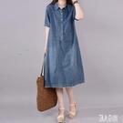 牛仔洋裝連身裙女夏季2020新款寬鬆大碼POLO中長款顯瘦短袖休閒襯衫裙 LR23079『麗人雅苑』