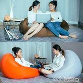 懶人沙發 懶人沙發豆袋單人成人創意現代簡約臥室豆包榻榻米雙人懶人椅DF 名創家居館
