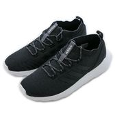 Adidas 愛迪達 QUESTAR RISE  慢跑鞋 BB7183 男 舒適 運動 休閒 新款 流行 經典