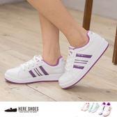 [Here Shoes]3色 校園百搭素面學生運動鞋 小白皮革三色線 經典百搭舒適好穿 ◆MIT台灣製─KD8672