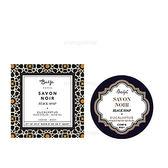 Baija Paris 淨化黑肥皂 50ML  琥珀祕香 奧圖曼奇蹟  【巴黎好購】BAJ0805001