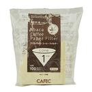 金時代書香咖啡 CAFEC V01圓錐咖啡濾紙1-2人 100入(無漂白) Abaca紙質 HG5002