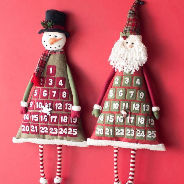 聖誕禮品84  聖誕樹裝飾品 禮品派對 裝飾 聖誕娃娃 聖誕節倒數日曆