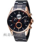 ALBA時尚潮流計時腕錶/玫瑰金