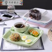 兒童餐具 陶瓷分格餐盤兒童餐具早餐盤套裝家用三格分隔盤西餐盤子成人飯盤【限時八折搶購】