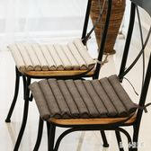 辦公室凳子坐墊椅子夏天透氣辦公椅墊座椅夏季板凳墊子家用四季 qz6086【甜心小妮童裝】
