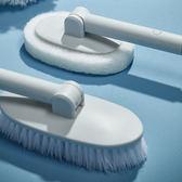 海綿刷 伸縮桿 清潔刷 長刷 大掃除 地板刷 海綿 北歐風 浴缸刷 可伸縮 鋁桿長柄刷【W002】慢思行