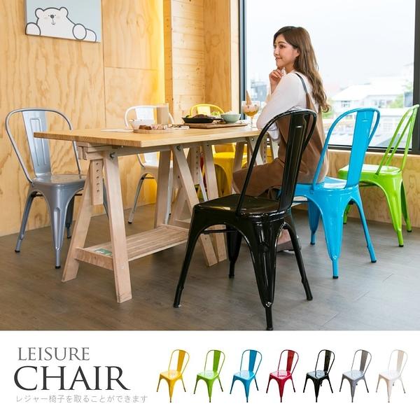 【IDEA】LOFT復古加大尺寸高背鐵椅 吧檯椅 酒吧椅 休閒椅 餐廳椅 餐椅 高腳椅【RA-010】七色