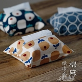 紙巾盒 車載手工紙巾袋蘋果花印花客廳餐巾紙套抽紙盒 雙11推薦爆款