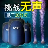 魚缸增氧泵  增氧泵魚缸氧氣泵超靜音養魚用小型充氧泵水族箱加氧泵打氧氣   220v  coco衣巷