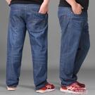 秋款彈力牛仔褲男士超大碼加肥胖子寬鬆高腰直筒褲中年爸爸褲肥佬 依凡卡時尚