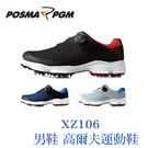POSMA PGM 男款 運動鞋 高爾夫鞋 防水 網布 膠底 可拆式鞋釘 漸層藍 XZ106GBLU