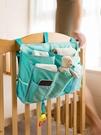 嬰兒床掛袋嬰兒床床頭收納掛袋寶寶床尿布袋多層儲物床邊置物袋隨手拿不彎腰 小山好物