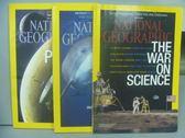【書寶二手書T3/雜誌期刊_PDA】國家地理雜誌_2015/3+5+7月號_共3本合售_The War on Scien