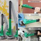 管鉗家用管子鉗自緊大號小管鉗子多功能非萬能扳手重型水管鉗速快 DF -可卡衣櫃