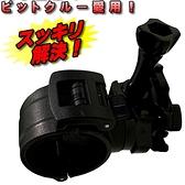NECKER V5 V3 96650 sj2000 sjcam聯詠轉接座黏貼安全帽行車紀錄器手電筒快拆行車記錄器支架3M