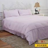 HOLA 芙曼布蕾絲床包枕套組雙人
