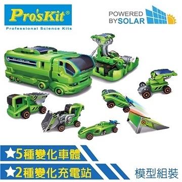 又敗家@台灣製造Pro'skit寶工科學玩具7合1太陽充電車組GE-640電動跑車推土機拖拉庫飄蟲車