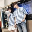 【精選新品任搭2件$499】純棉短袖T恤條紋設計男女款時尚情侶T恤