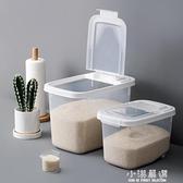 米桶家用裝米面粉儲存罐20斤儲米箱防蟲米盒子米缸大米收納盒CY『小淇嚴選』