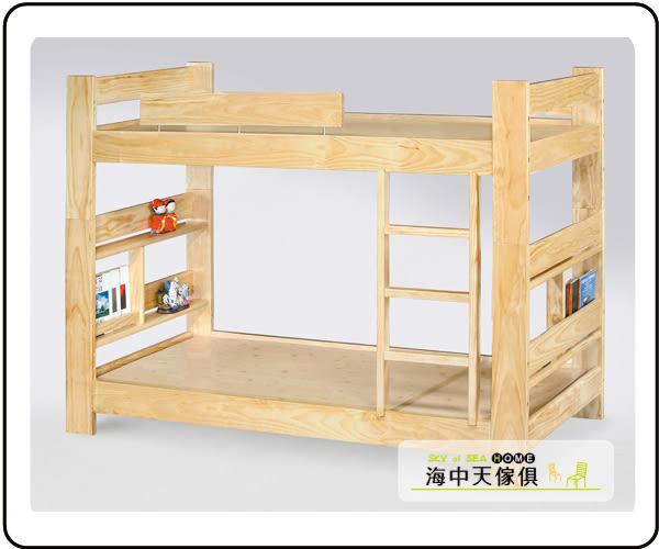 {{ 海中天休閒傢俱廣場 }} F-9 摩登時尚 臥室系列 426-2 松木3.5尺雙層床(三分床板)