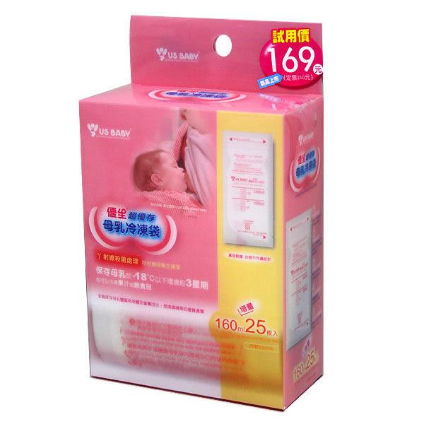 優生超優存母乳冷凍袋200ml/25入