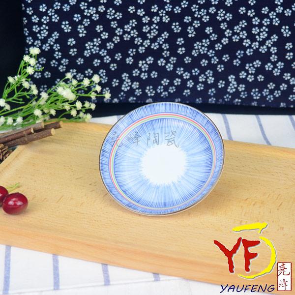 【堯峰陶瓷】【日本美濃燒】彩虹十草 4.5吋盤 圓盤 餐盤 線條紋