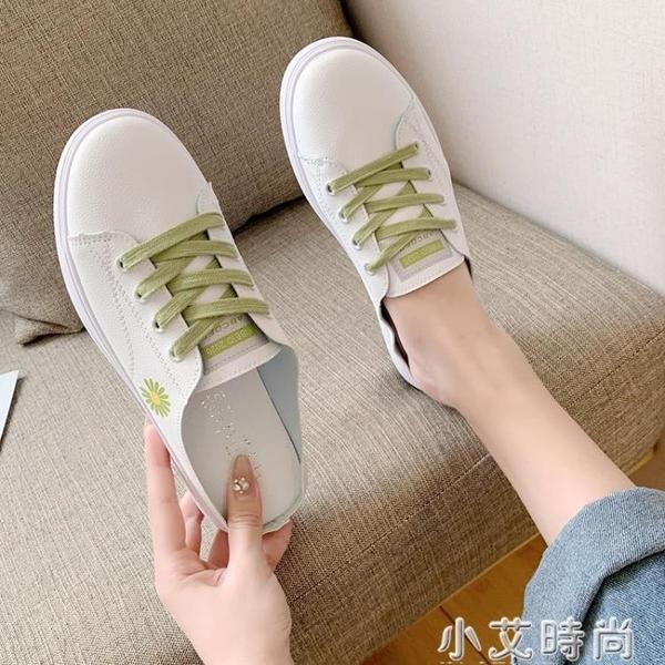 半拖鞋女外穿包頭2021夏季新款網紅防滑時尚超火小白涼拖鞋ins潮 小艾新品