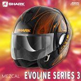 [中壢安信]法國SHARK EVOLINE SERIES 3 彩繪 MEZCAL 黑橘 可樂帽 全罩 可掀 安全帽