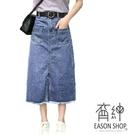 EASON SHOP(GU0873)韓國水洗丹寧抽鬚雙口袋正面開叉牛仔長裙 S-XL 東大門淺色半身裙高腰中長款寬鬆A字