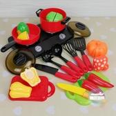 廚房玩具 兒童廚房玩具套裝仿真煤氣灶寶寶過家家做飯廚具切水果蔬菜組合T 2色