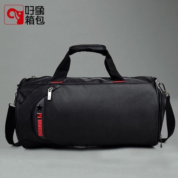 旅行袋 健身包男干濕分離運動包女訓練游泳大容量單肩行李手提袋旅行背包 瑪麗蘇