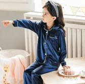 女童睡衣2019夏季薄款冰絲兒童長袖絲綢公主休閒睡衣 QW3882『夢幻家居』