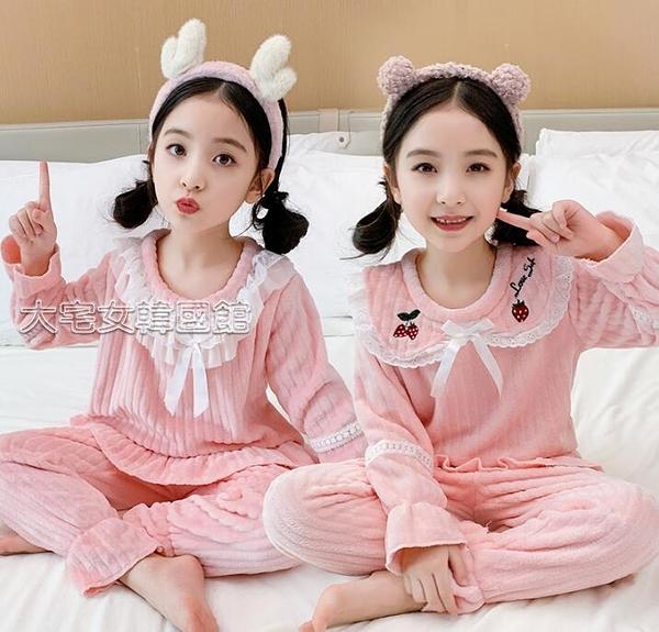 兒童睡衣女童睡衣秋冬季法蘭絨加厚珊瑚絨中大童可愛小女孩家居服公主套裝 快速出貨