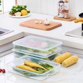 3個裝 可瀝水塑料透明食物收納盒冰箱食品水果保鮮盒帶蓋儲物盒WY【快速出貨八折優惠】