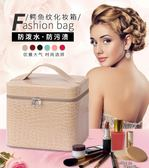全館八折最後兩天-韓國化妝包化妝箱洗漱包手提大容量防水化妝盒化妝品收納包女便攜