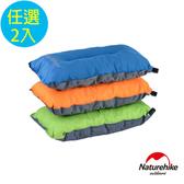Naturehike 戶外旅行便攜式自動充氣舒眠睡枕2入組綠色*2