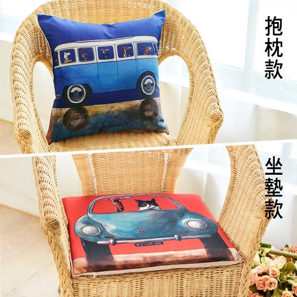 復古老爺車 愛快羅密歐 喵星人大募集 棉麻抱枕/坐墊-多款任選(可選擇坐墊或抱枕)