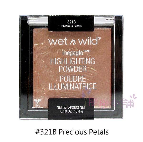 【彤彤小舖】Wet n wild Megaglo Highlighter Powder 打亮盤 5.4g 原裝進口