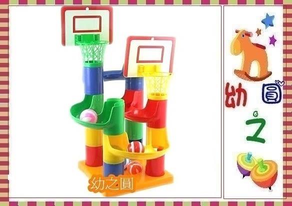 *幼之圓*台灣製造/DIY 益智運動投籃組合積木 運動投籃積木滾球組~25PCS