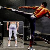 23號跑步健身運動打底緊身褲特惠免運