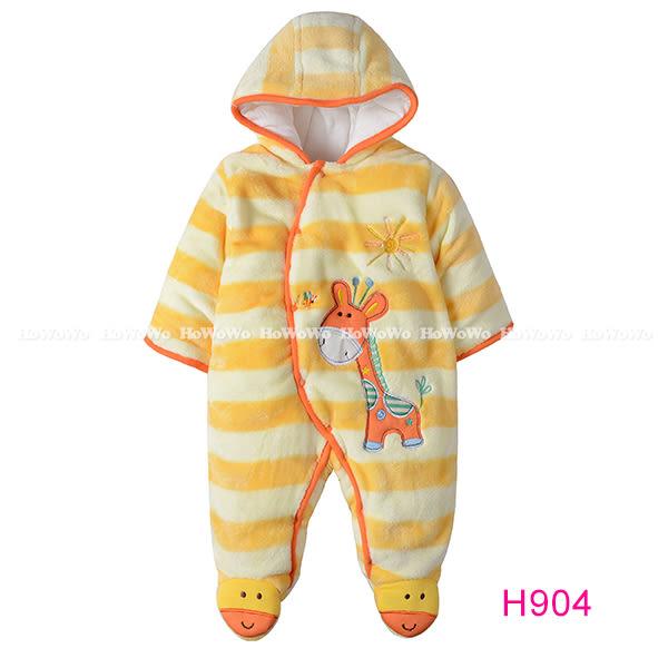長袖包腳兔裝 雙層舖棉長袖連帽包腳連身衣 LZ23002 好娃娃