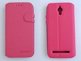 gamax ASUS ZenFone C(ZC451CG) 磁扣荔枝紋側翻手機保護皮套 插卡側立內TPU軟殼全包 商務二代