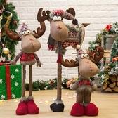 圣誕節站立公仔 圣誕樹雪人老人麋鹿公仔禮物圣誕擺件圣誕裝飾品 盯目家 YYP